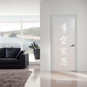 Puertas de madera laqueadas serie 3d decopuertas for Puertas decorativas para interiores